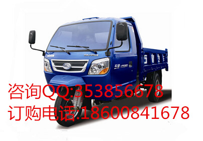 福田五星三轮汽车atx2800单排自卸三轮农用车 高清图片