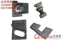 压轨器 QU120焊接型轨道固定件 轨道固定件