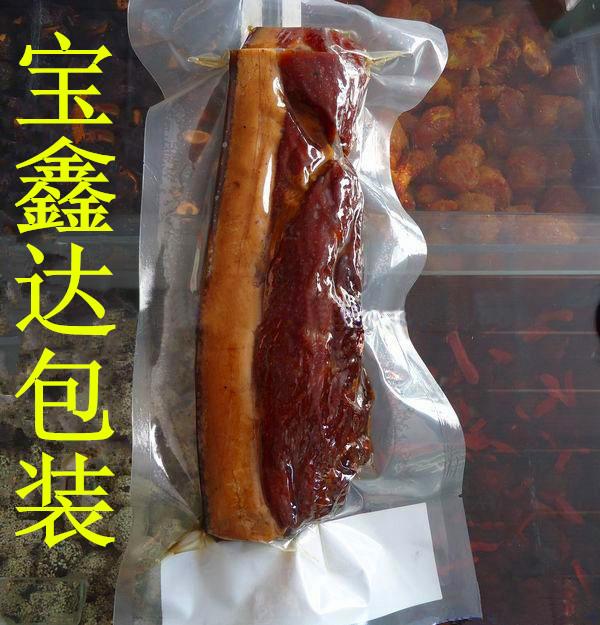 真空包装腊肉怎么吃_腊肉真空包装机江苏腊肉真空包装机食品商机