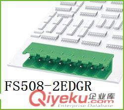 弯针 2EDGK 3P接线端子 脚距5.08MM 拔插式 300V/15A
