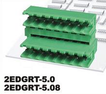 插拔式接线端子2EDGRT