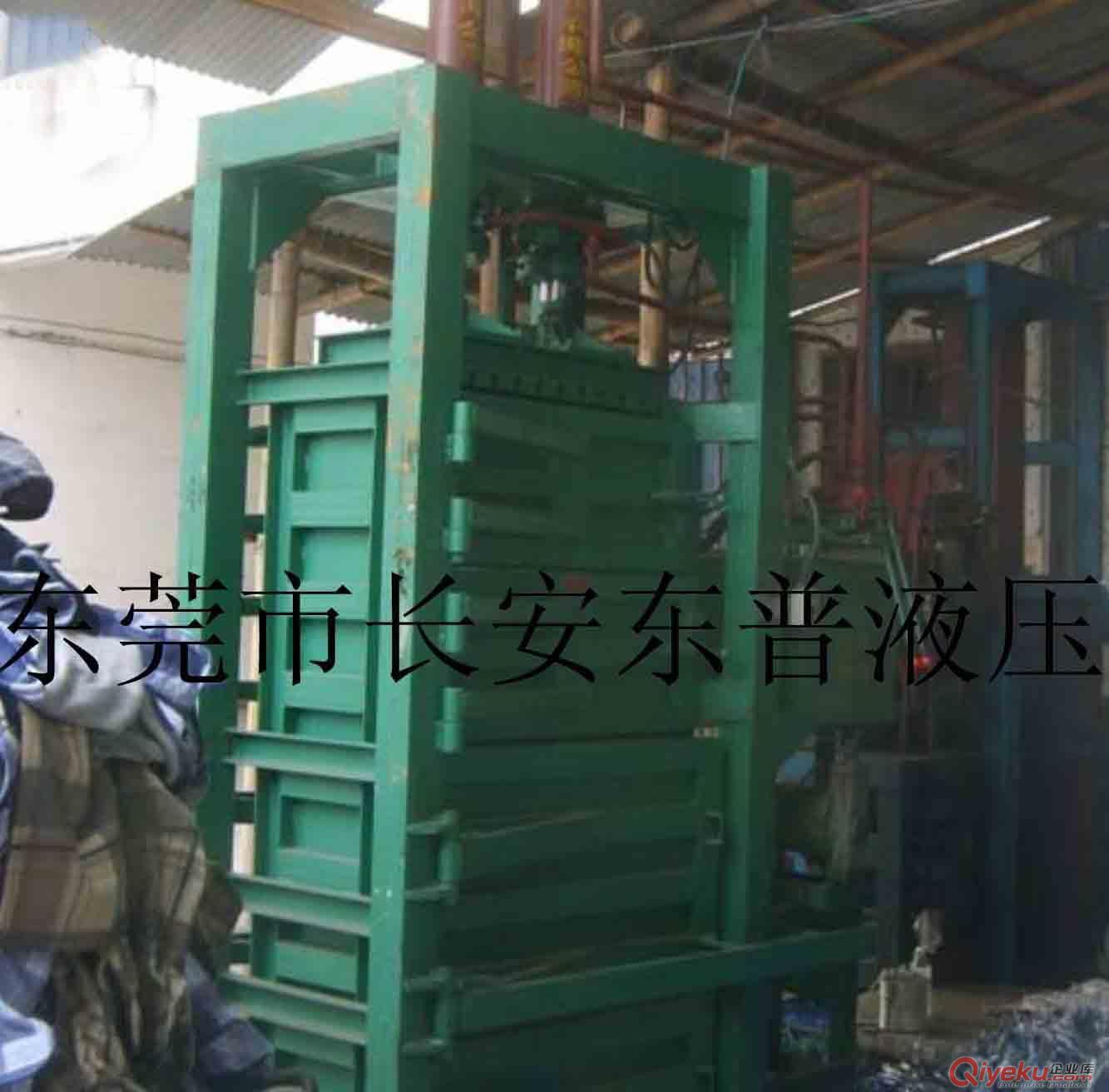专业维修长安废纸打包机,虎门高周波,大岭山四柱油压机,各类油压,液压