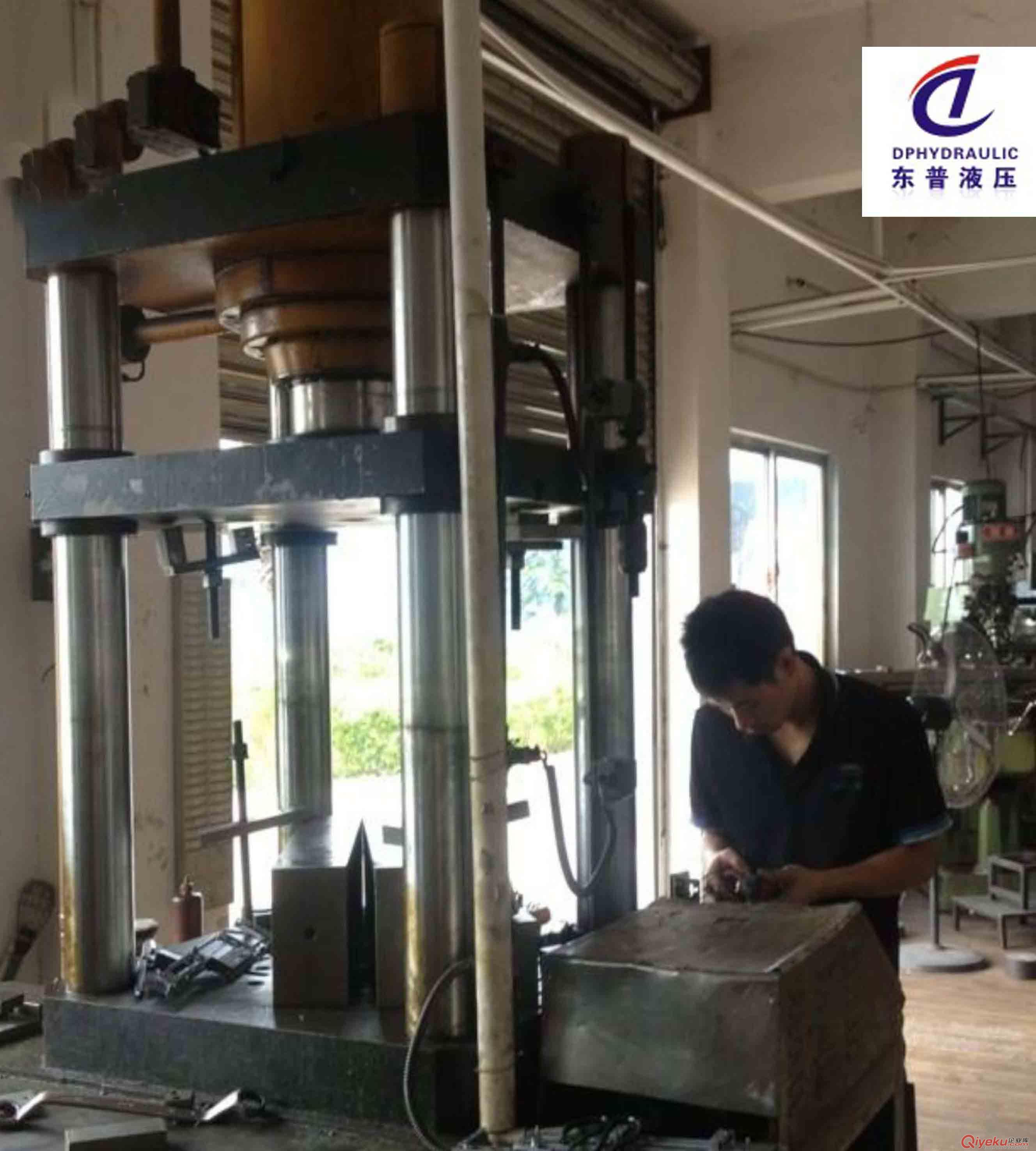 专业维修大岭山四柱油压机,长安废纸打包机,虎门高周波,各类油压,液压