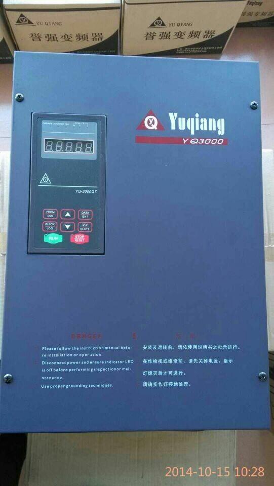 YQ3000-G7系列型变频器,采用DSP控制系统,设计灵活,内嵌SVC(无PG矢量控制)、V/F控制于一身,完成优化的无速度传感器矢量控制;有效抑制低频震荡;丰富的端子使应用更加灵活。广泛应用于风机、泵类负载及对速度控制精度、转矩响应速度、低频输出有较高要求的场合。 型号说明: 产品特点: 1、功率范围:0.