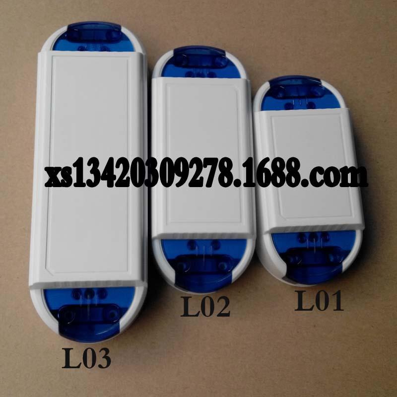 镇流器外壳 变压器LED驱动外壳 电源塑料壳