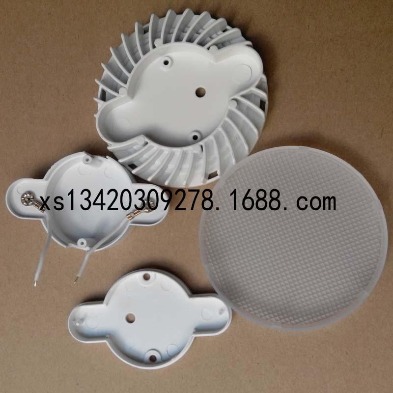 GX53压铸外壳 铝电镀 pc罩低价批发