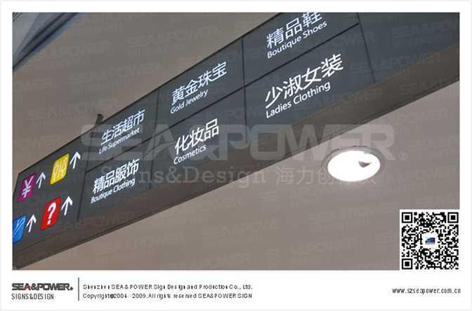 标识系统设计,标识设计,导视设计图片由深圳市海力创商业标识有限公司