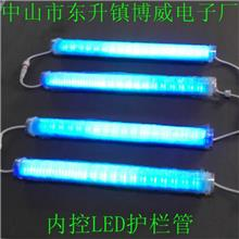 促销LED内控护栏管 楼体轮廓 广场 娱乐场所 堤岸 桥梁景观亮化