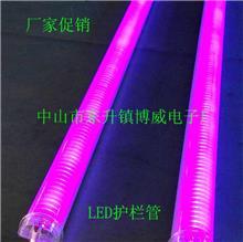 促销单色LED护栏管高档粉红色内控 工程装饰亮化灯具