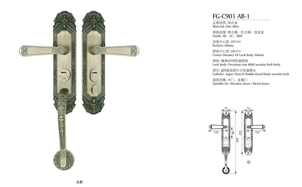 欧式大拉手防盗门锁系列图片|欧式大拉手防盗门锁