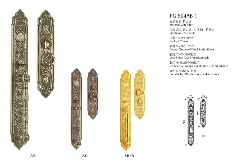 欧式大拉手门锁系列图片|欧式大拉手门锁系列产品