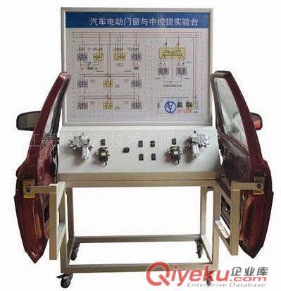 yuy-7078汽车中控锁与防盗系统接线考核实训台