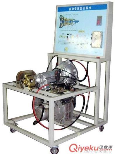 丰田a340自动变速器实验台