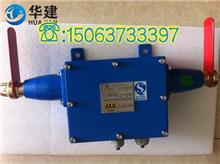 拉绳闭锁开关KG9001A-Z质量可靠