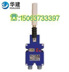 KG1007A-2胶带跑偏开关专业生产价格优惠