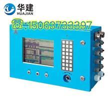 KXH16矿用本安型可编程控制器 专业销售联力电器配件