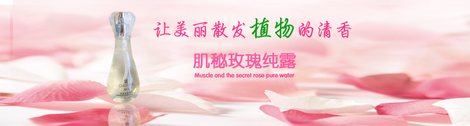 广州化妆品代理