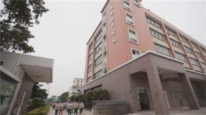 广州新井力生物科技有限公司