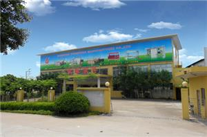 广州市东珠家具厂有限公司