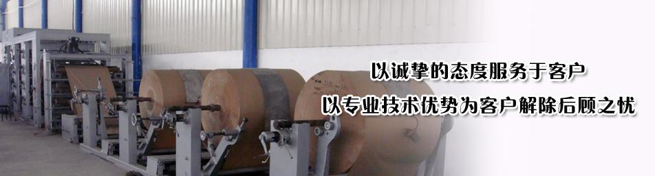纸塑复合制袋机