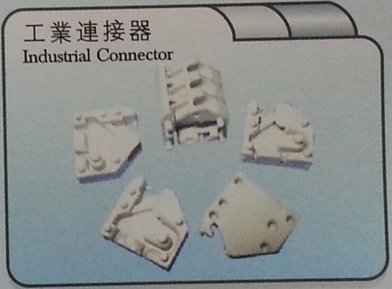工业连接器,塑胶连接器模具