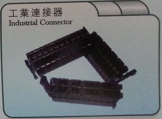 工业连接器,模具镜面放电加工