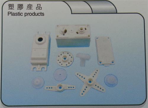 东莞塑胶产品,精密零件研磨
