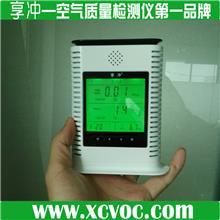 空气甲醛自测盒,六合一甲醛检测仪,室内甲醛检测,tvoc检测仪,甲醛检测仪 家用