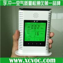 空气质量检测,室内甲醛检测仪,空气质量检测仪,空气质量检测仪器,甲醛检测试剂