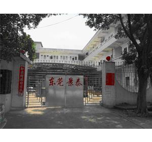 東莞市景泰機電設備有限公司