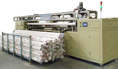管材包裝機供應