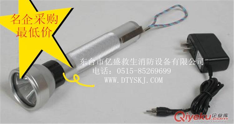 DF-2型防爆手电筒(充电型)