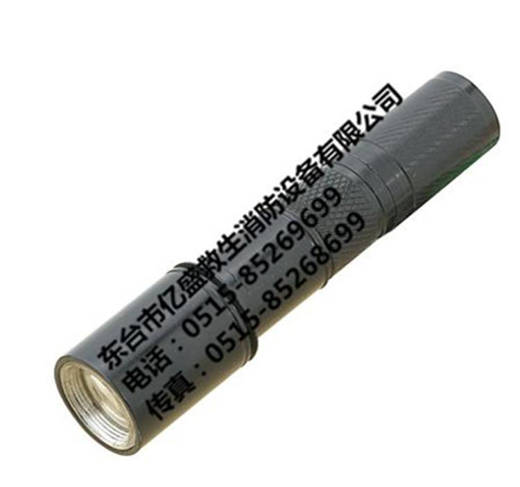 dF-9微型强光防爆手电筒