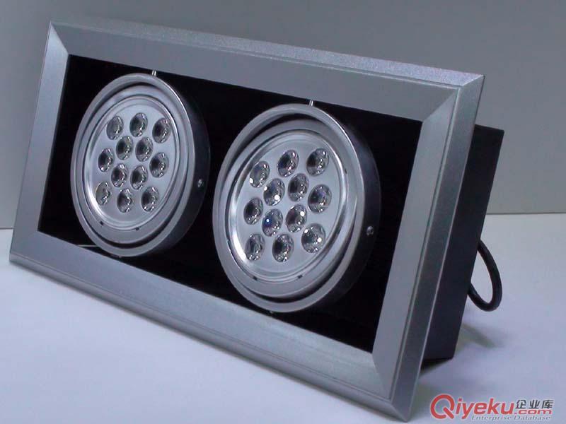 LED大功率豆胆灯,大功率格栅灯,大功率室内豆胆灯,大功率室内格栅灯,大功率室内灯具